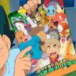 ¡Nueva Fecha! ¡Viajes Pokémon: La Serie llega a Cartoon Network el 5 de octubre!